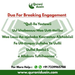 dua to break engagement