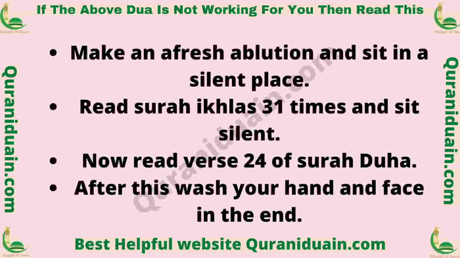 If The Above Dua Is Not Working For You Then Read This