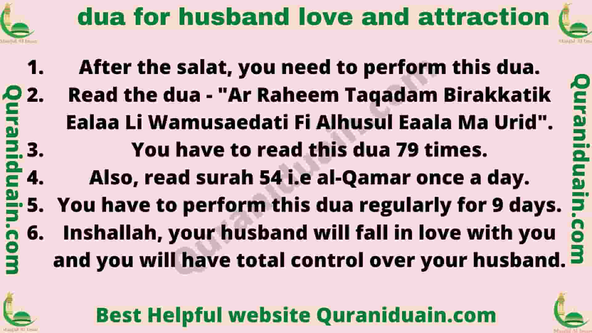 Dua For Husband Love And Attraction
