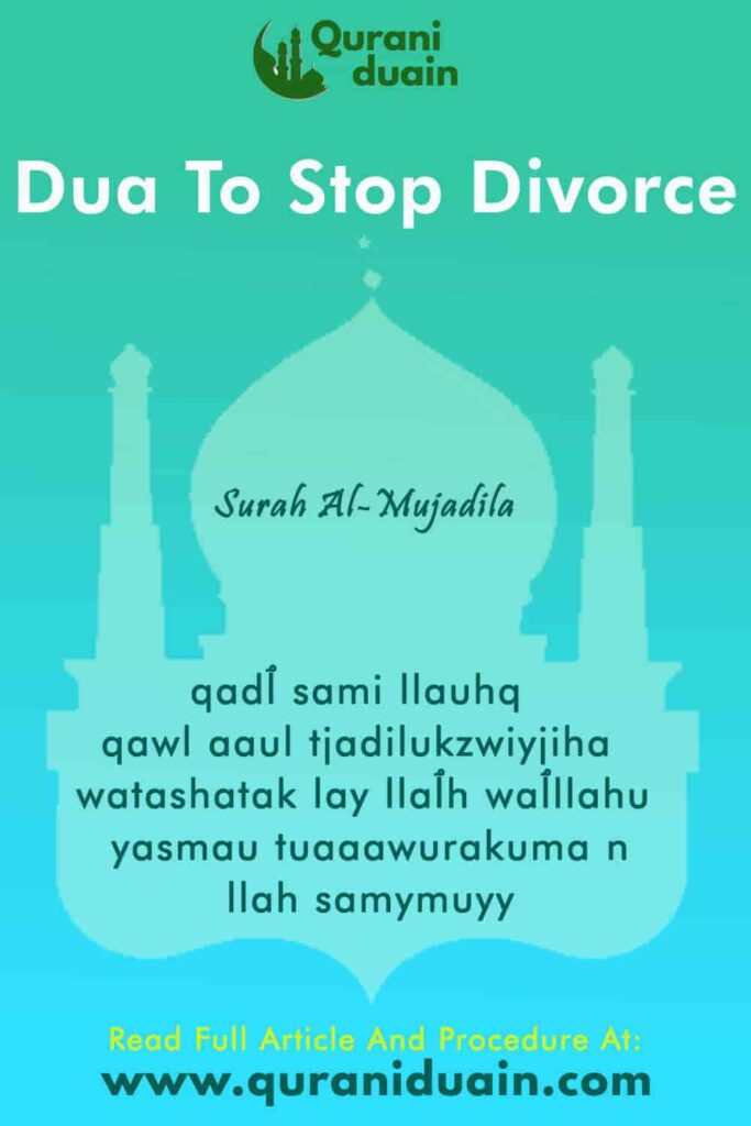 dua to stop divorce