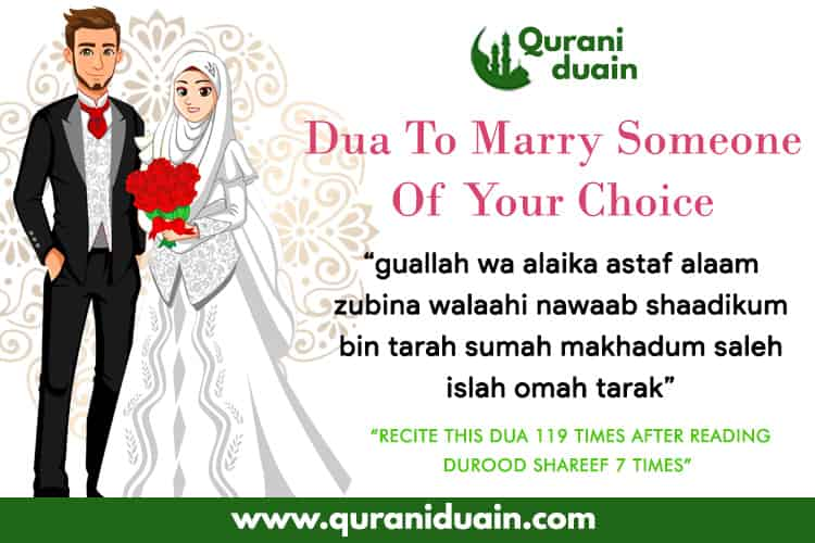dua to get married to a specific person