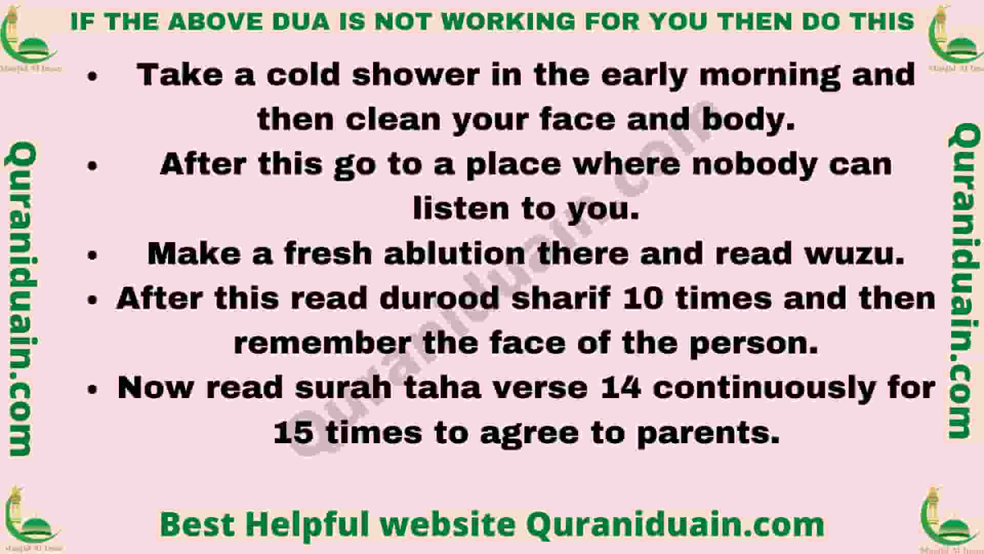 If The Above Dua Is Not Working For You Then Do This