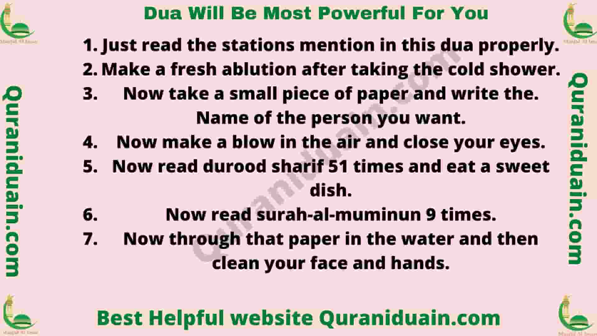 Dua Will Be Most Powerful For You