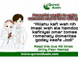 Wazifa To Make Someone Mad In Love With You